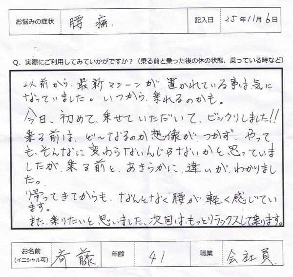 17 - 口コミ/体験談