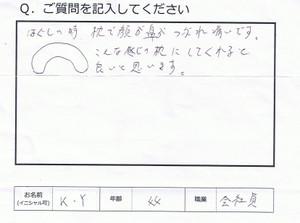 ccf20121227 00000 - よくある質問