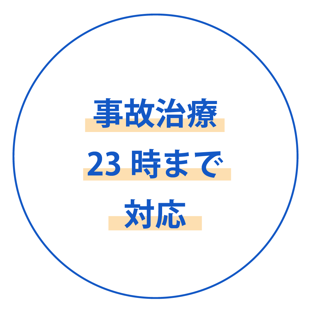 23madetaiou  1 - TOP