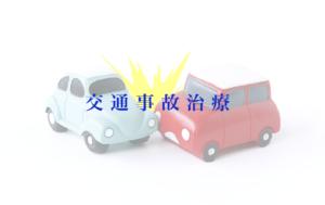 kotu 1 300x189 - 料金・メニュー