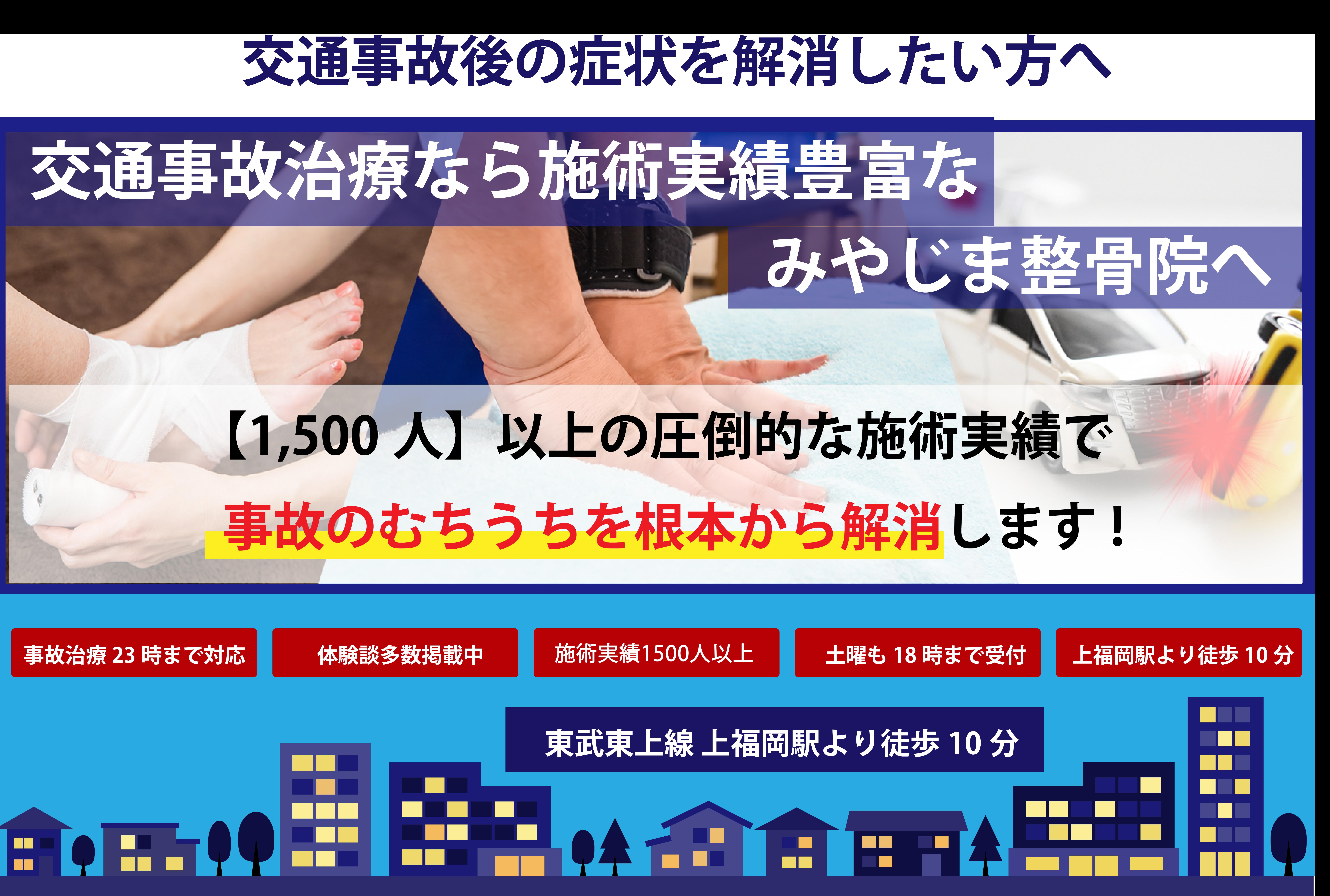 banner1 1 - TOP