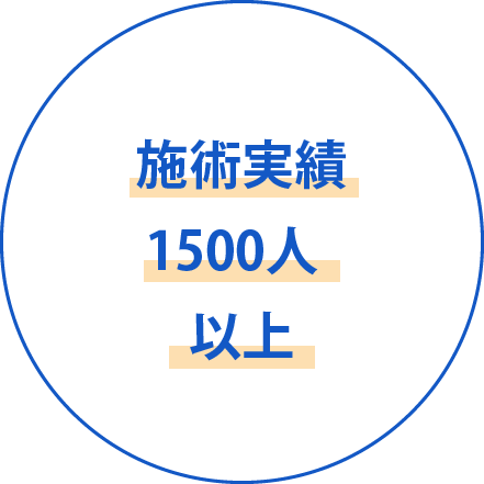 miyajima1500 - TOP